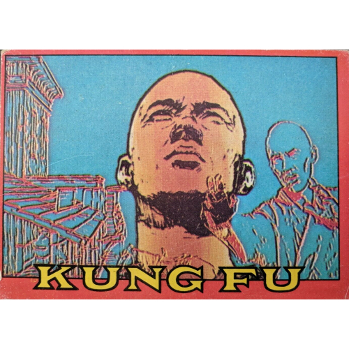 1973 Topps Kung Fu gallery
